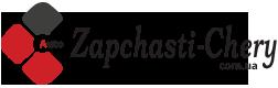 Синельниково zapchasti-chery.com.ua Контакты